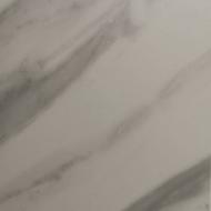 cerâmica OPERA NATURAL